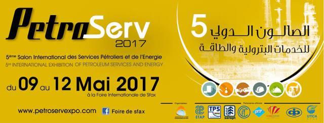 GOCS Tunisie Salon Petroserv 2017
